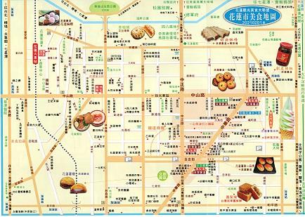 花蓮包車-花蓮通-美食地圖