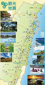 花蓮包車-觀光地圖
